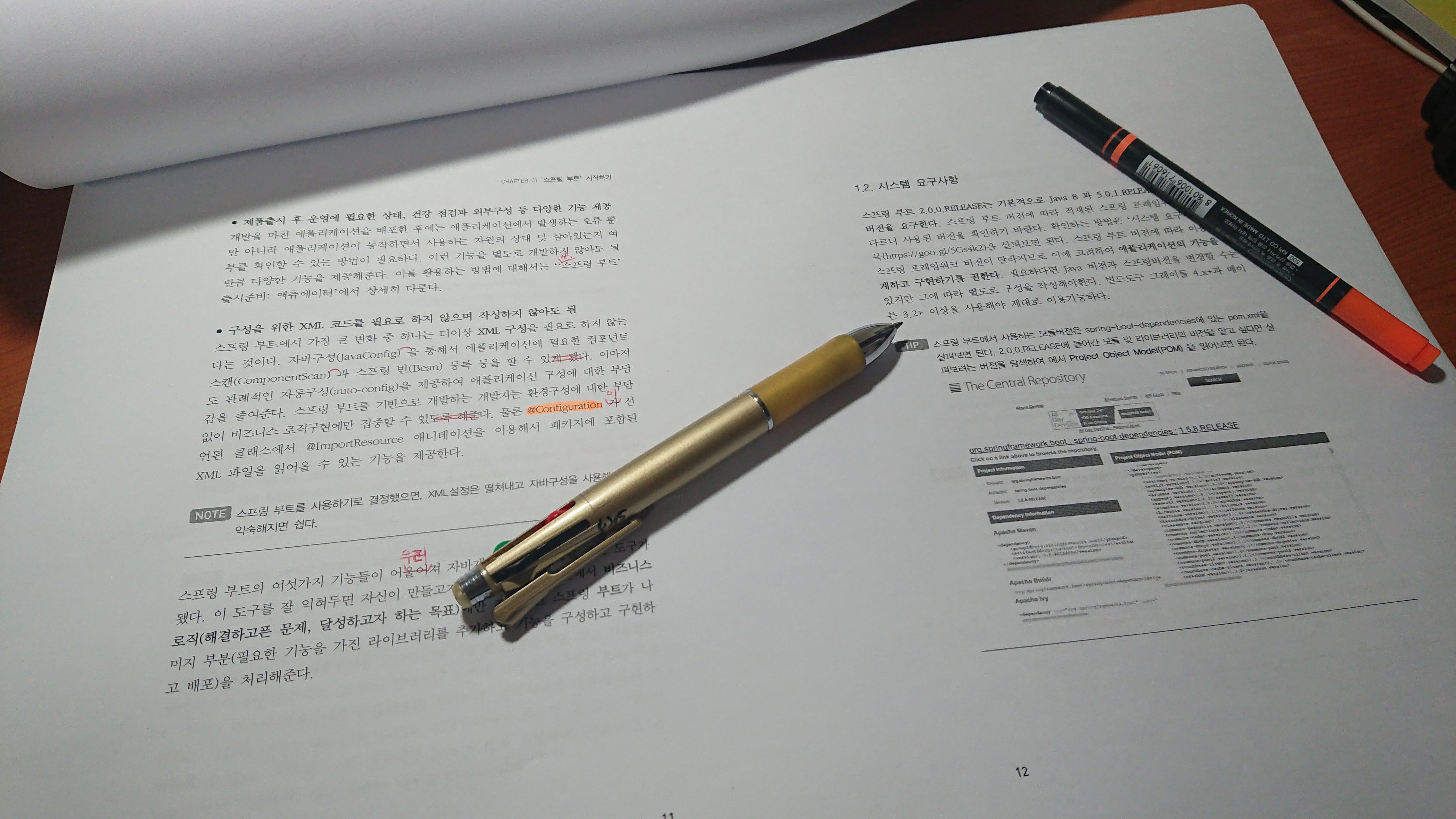 Boot Spring Boot 교정시작 03