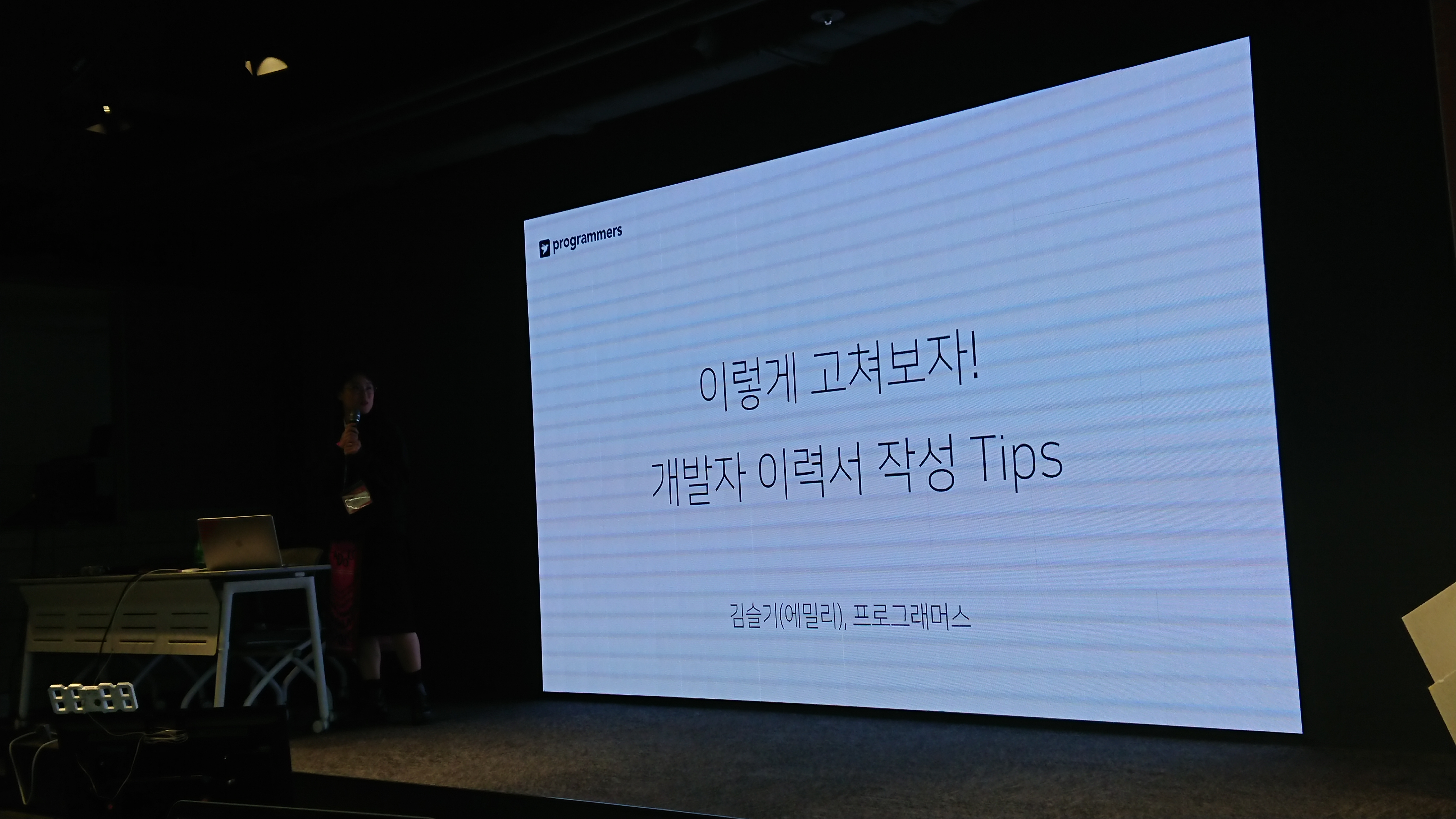 99Con - 김슬기